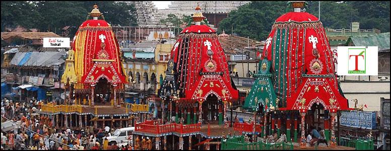 Jagannath Puri Rath Yatra Date 2016