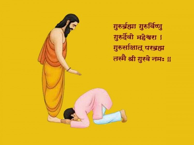 Guru Purnima - Gurus Day