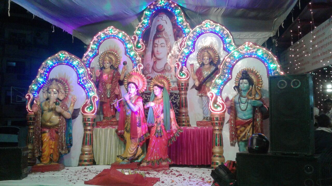 Small (Chota) Bhawan - Jagran & Chowki